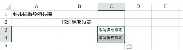 ツールバーによく使うコマンドボタンを追加する関数の使い方7