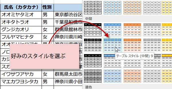 表の印刷範囲を自動で可変にする2