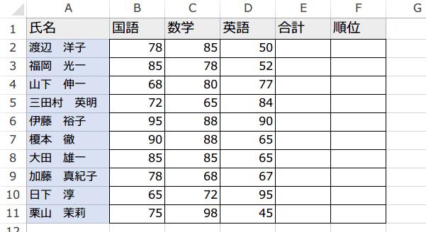 ISREF関数の使い方5