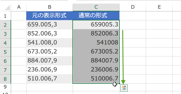 NUMBERVALUE関数の使い方5