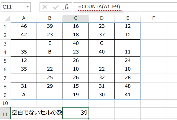 COUNTA関数の使い方2