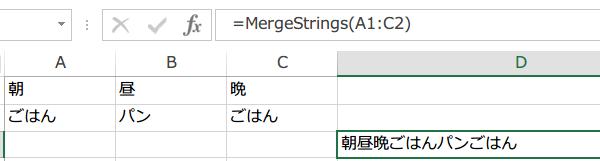 ユーザー定義関数