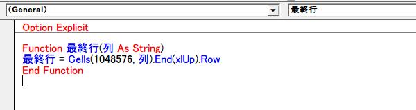 ユーザー定義関数コード