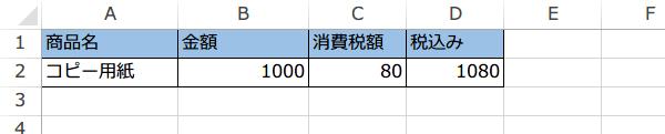 ユーザー定義定数