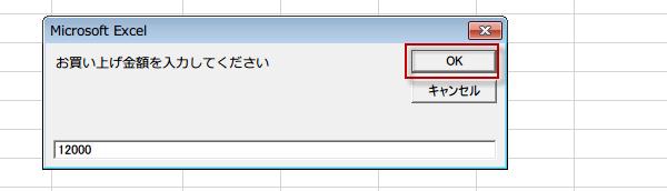ユーザー定義定数4