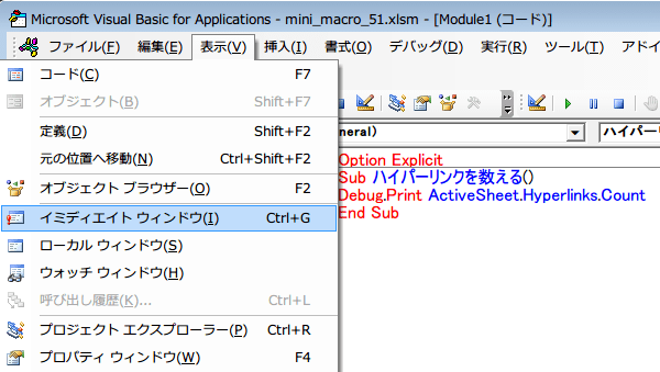 For Each~Nextステートメント
